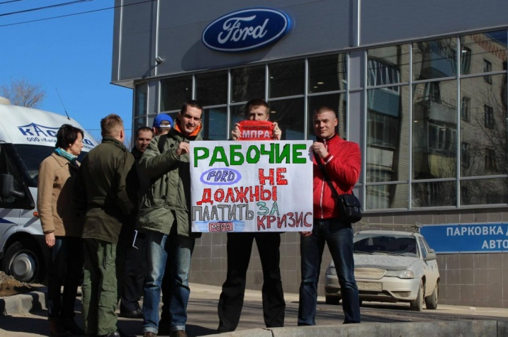 ITUWA brings together 4,000 workers from the automotive and other industries. It was founded after a series of strikes at the enterprise Ford in Vsevolozhsk in 2007. Then the workers of Volkswagen, AvtoVAZ, Omsk transport machine-building plant and dozens other enterprises owned by foreign and Russian owners joined the union. On the photo ITUWA members striking at Ford in Russia, 2014, photo from the union archives.