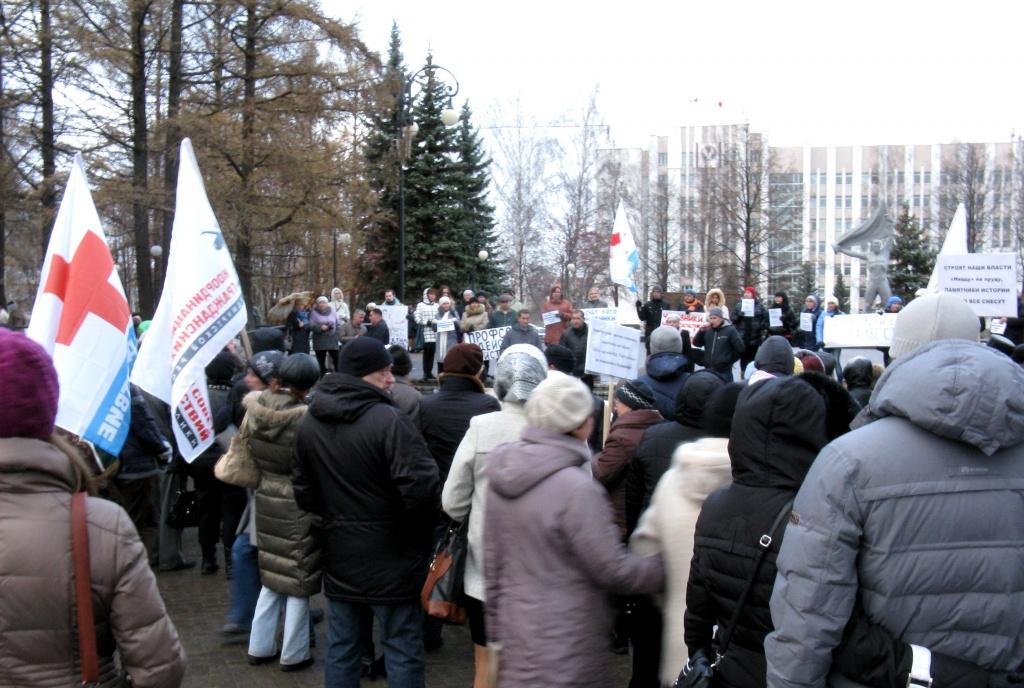Акция «За достойную медицину!» 16 ноября 2013 года в городе Ижевске